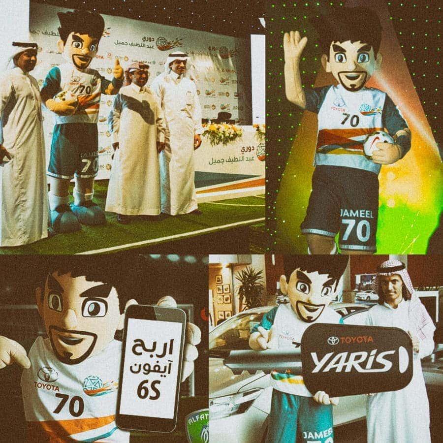 sport mascot creation