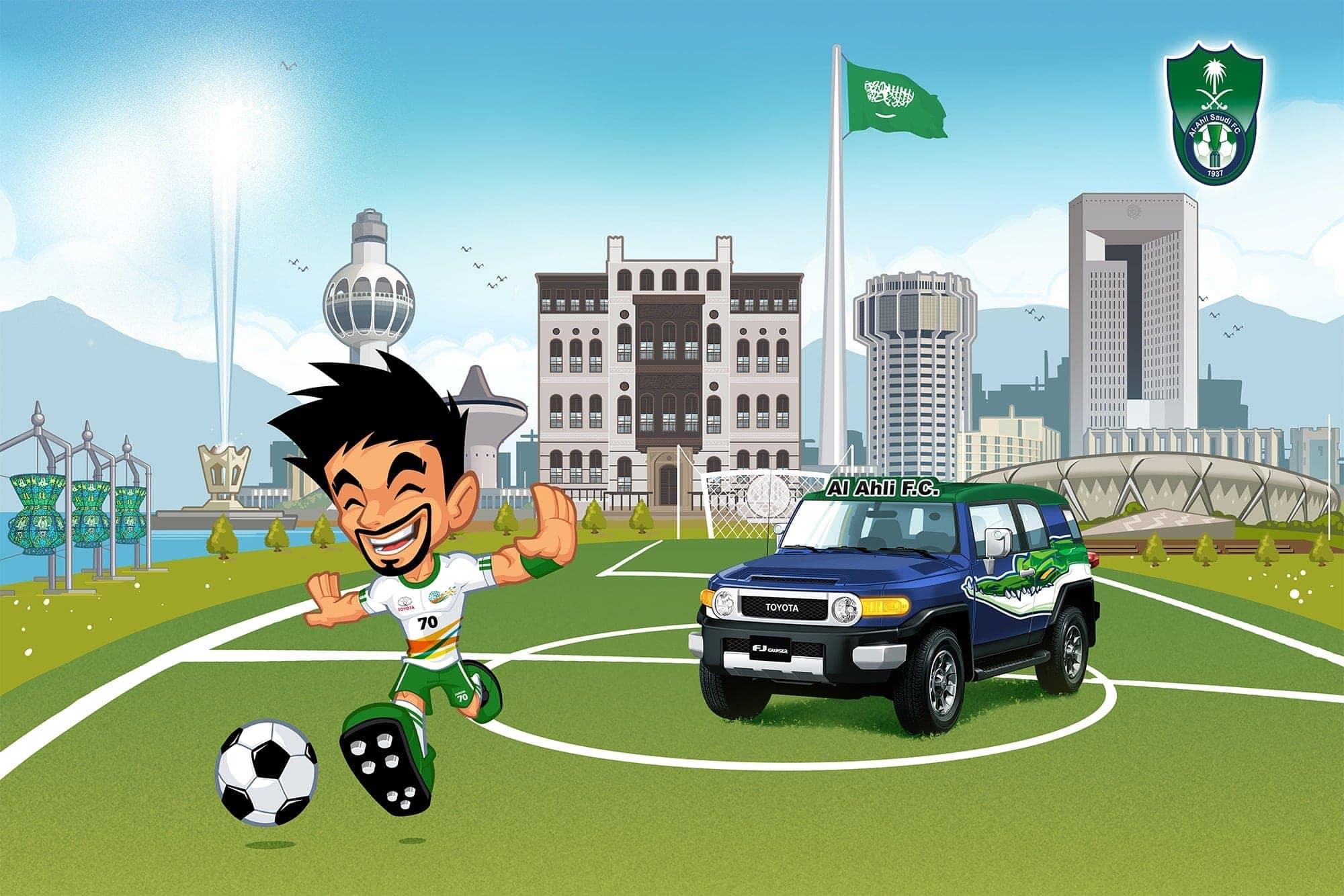 jeddah illustration