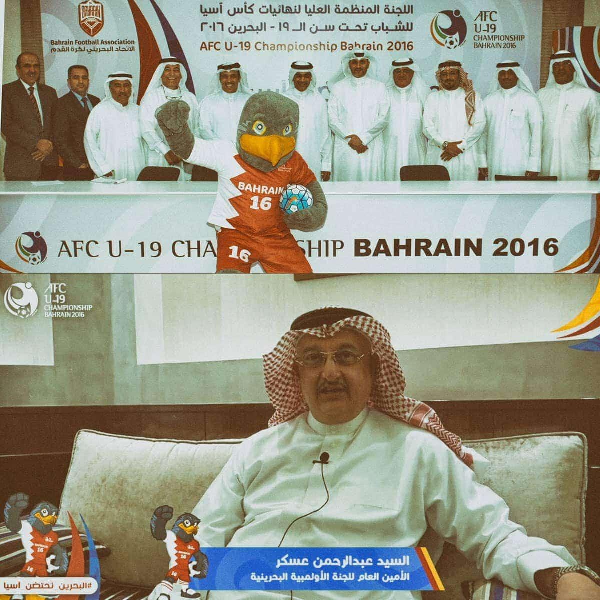 bahrein 2016 mascot design