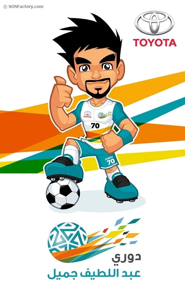 jameel sport mascot design