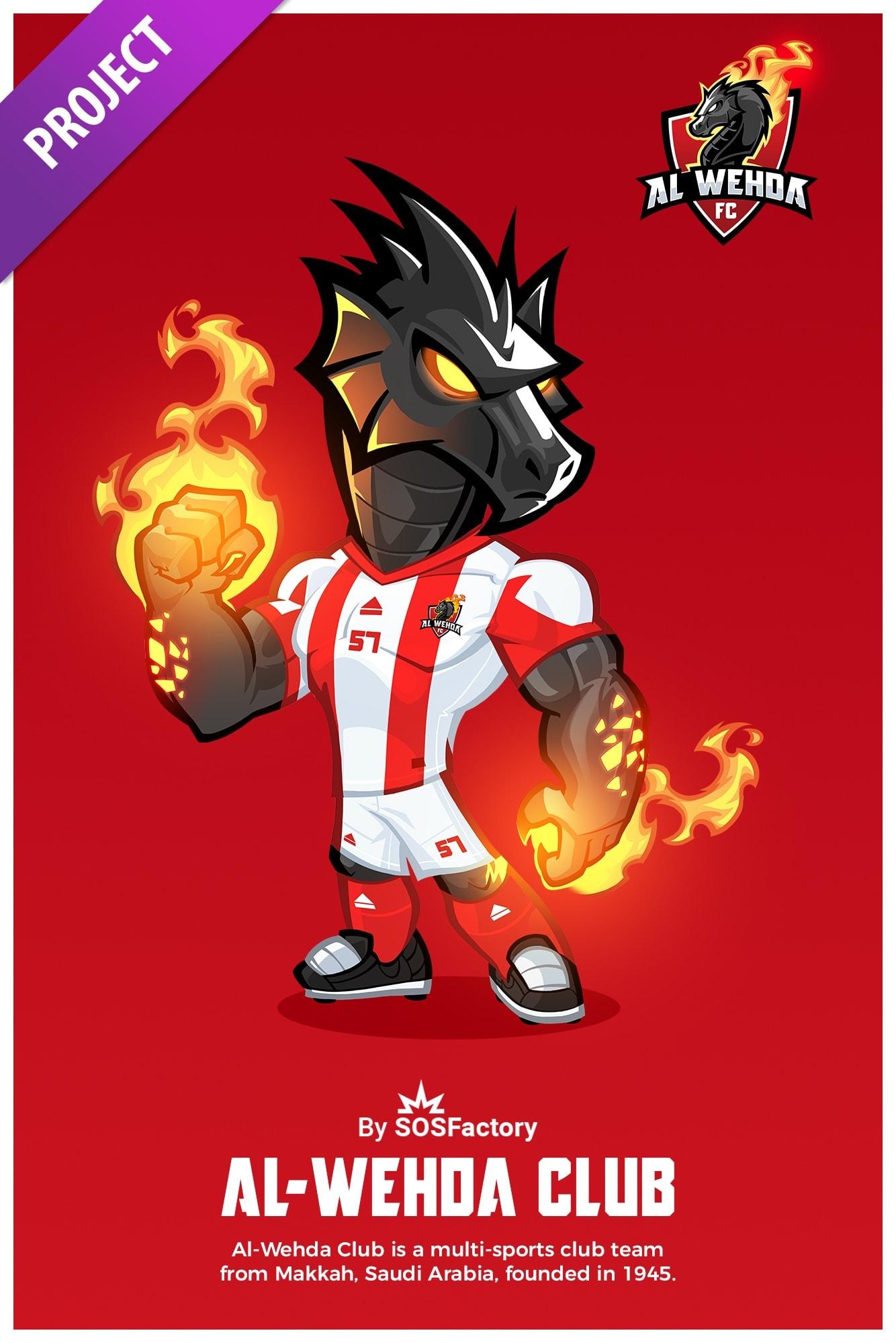 alwehda mascot design