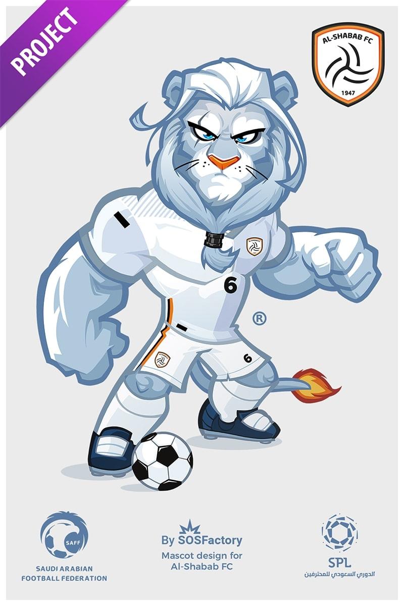 alshabab mascot design