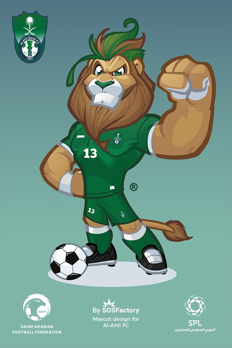 Al Hilal Mascot Design