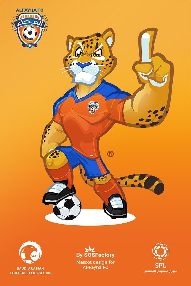 Al Fayha Mascot Design