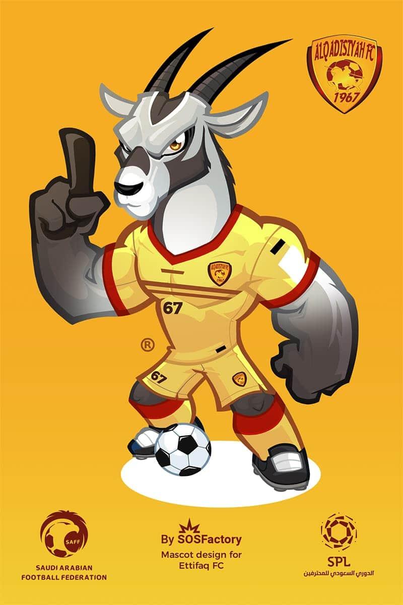 Oryx mascot design