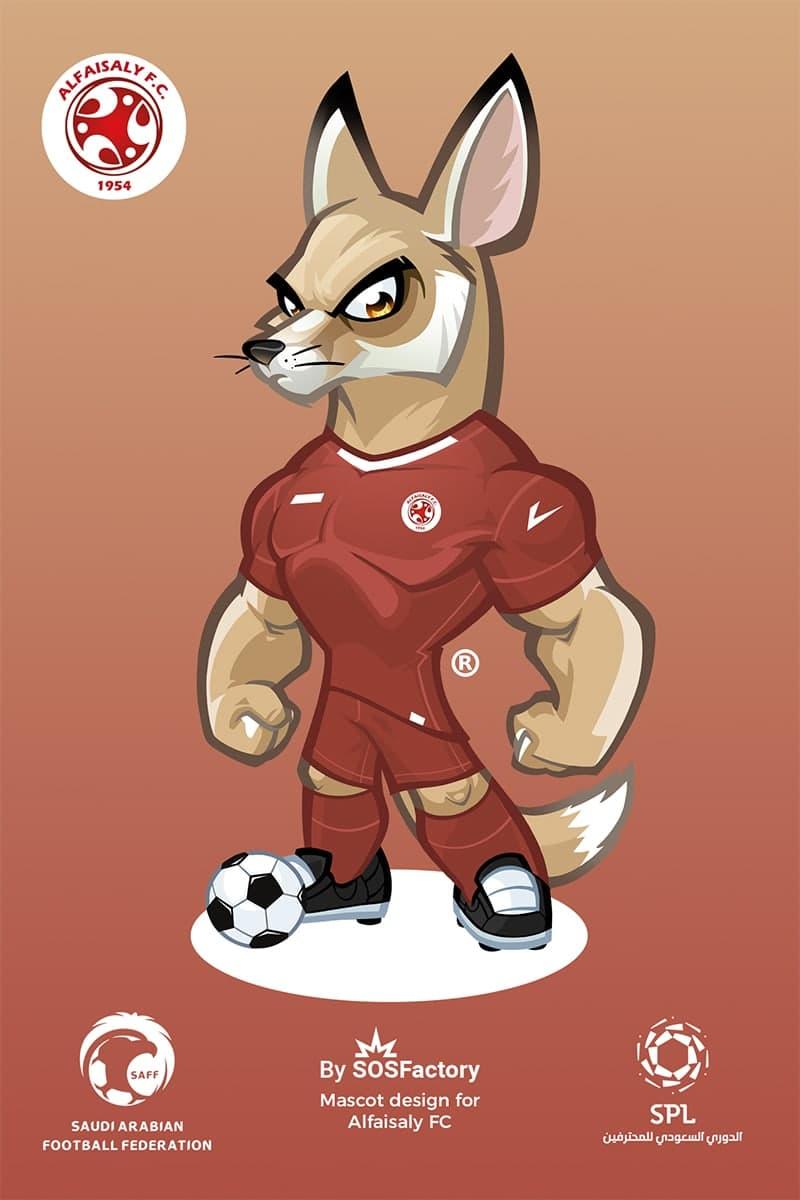 Al-Faisaly FC Mascot