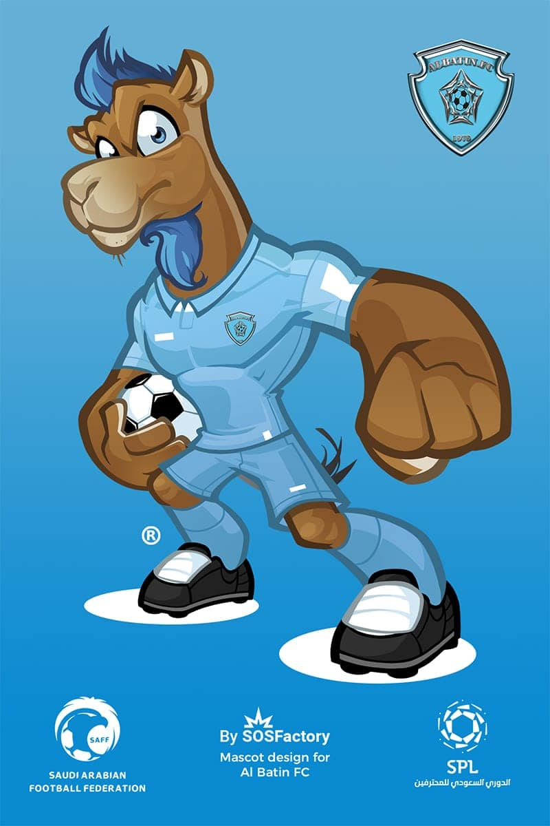 Al Batin Sport mascot