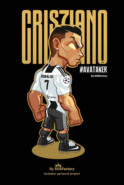 Cristiano Ronaldo tshirt