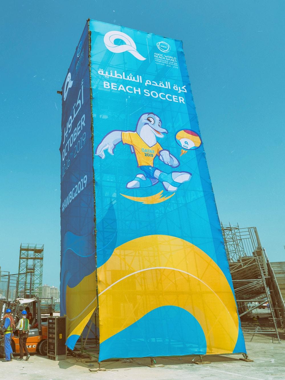 qatar 2019 awbg beach soccer